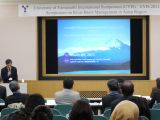 University of Yamanashi International Symposium (UYIS)